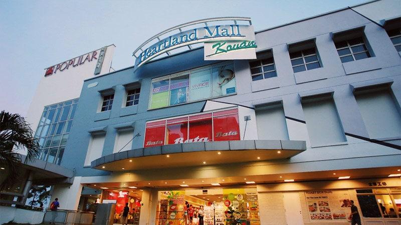 heartland-mall-kovan-mrt